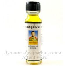 Лечебное масло бальзам от доктора Мо Синк «Плай», 30 мл.