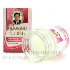 Белый травяной бальзам, Pink Wangphrom, 50 гр.
