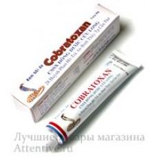 Крем змеиный яд для суставов Cobratoxan 20 гр.