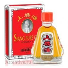 Масло бальзам в стильной упаковке Siang Pure 1, 3 мл.
