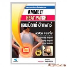 Пластырь от боли, горячий 10 часов, Ammeltz Heat Patch 1 патч.