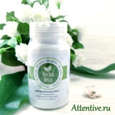 Лечение простуды, вирусов,  Андрографис, Fah Talai Jone  Herbal Detox, 50 шт. 500 мг.