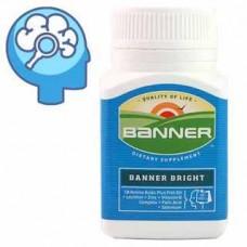 Для мозга, памяти, мышления Умные витамины Banner Bright, 30 шт.