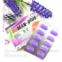 Эффективное обезболивающее, противовоспалительное средство Ibuman-Plus, 10 таб.