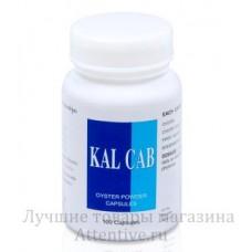 Устричный кальций KAL CAB Oyster Powder Capsules, 100 шт.