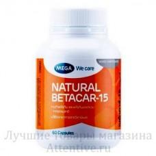 Кальций жидкий, с витамином D3, Calcium D Mega, 60 капсул