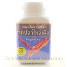 Мужские капсулы для повышения тестостерона, мужской силы, Tongat Ali  65 шт.