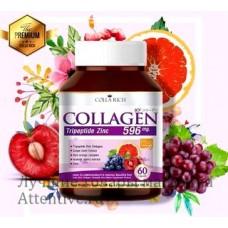 Коллаген и витамины для молодости  Colla Rich, 60 шт.