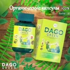Эффективный детокс, похудение капсулы Dago Green Natural, 60 шт..