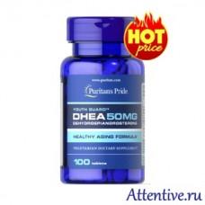 DHEA для иммунитета, против старения Puritans Pride, 50 мг. 100 штук.