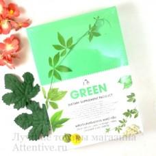 Для эффективного похудения двухфазные капсулы Praya Green  by LB, 14 шт.