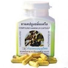 Капсулы для лечения диабета,  гипертонии Compound Kamincur Capsule, 100 кап.