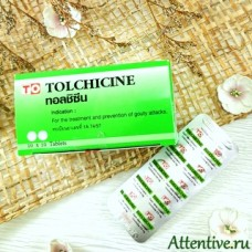 Колхицин-лечение подагры, отложение солей, Colcine 100 кап.