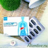 Полное восстановление печени и желчных протоков, Livecap, 10 шт.