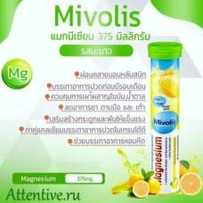 Комплекс Магния шипучий полезный напиток, Mivolis Magnesium, 20 таб.