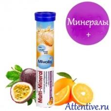 Мульти Минералы шипучий Комплекс, Mivolis, синий, 20 таблеток.