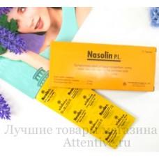 Лечение насморка, заложенности таблетки Nasolin 10 шт.