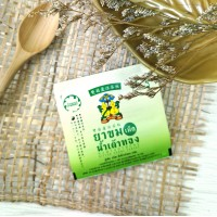 Таблетки от простуды и отравлений, Namtaothong: Bitter herbs tablet. 4 шт.