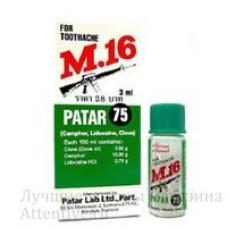 Неотложная помощь, при зубной боли, Patar М.16, 3 мл.