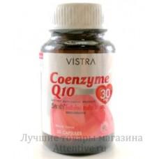 Коэнзим Q10, ubiquinone  30 капсул