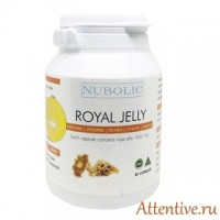 Маточное молочко, антиоксидант Nubolic Royal Jelly 1500 мг. 30 капсул.