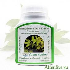 Шеффлера лекарственная от кашля, астмы, Thanyaporn Herb 100 капсул.