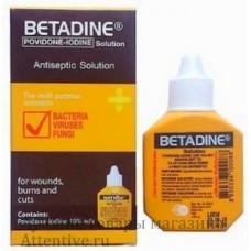 Антисептик Betadine Antiseptic Solution, 15 мл.