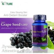 Экстракт виноградных косточек, для сосудов, мозга и сердца, капсулы, 30 шт.