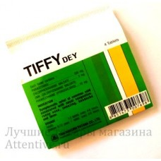 Эффективное лекарство от простуды и гриппа TIFFY dey, 4 табл