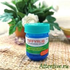 Мазь ингалятор для эффективного лечения простуды Tiffyrub, 20 гр