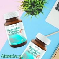 Активный комплекс Магния с витаминами VISTRA Magnesium Complex, 30 капсул.
