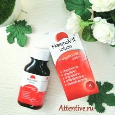Витамины здоровых клеток крови Haemovit, 100 шт.