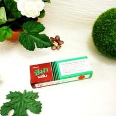 Zema эффективный крем от кожных заболеваний, 5 гр.