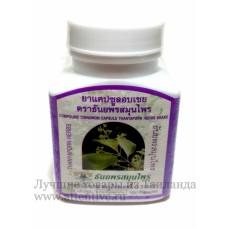 Капсулы для лечения диабета, Корица, Thanypor, 100 к.