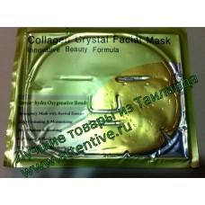 Collagen Crystal Face Mask (коллагеновая маска для лица) с нано частицами