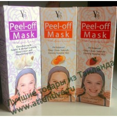 Peel-off Mask маски пилинги для лица с натуральными фруктовыми кислотами, 120 мл.