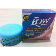 Популярный и размягчающий  крем Q99 фирмы «Анома» (Таиланд)