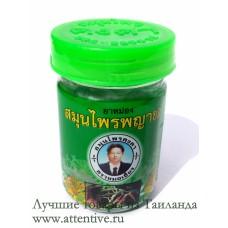 Лечебные бальзамы Таиланда, (зеленый).