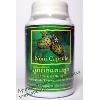 Капcулы Нони Thanyaporn Herbs, 60 капсул