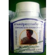 Натуральные витамины для мужской силы Butea superba, 100 капсул