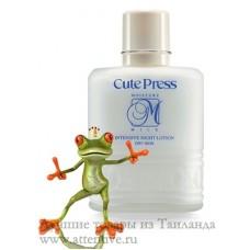 Cute Press интенсивное молочко для сухой кожи, 95 мл.