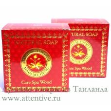 Полностью натуральное оригинальное Сандал мыло Madame Heng, 150 гр.
