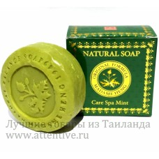 Легендарное мыло Madame Heng SPA мята, 150 гр.