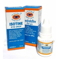 Капли Isotine, без операционное восстановление зрения, 10 мл.