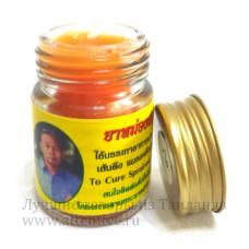 Тайский желтый бальзам от тайского травника Я монг суд пай. 30 гр.