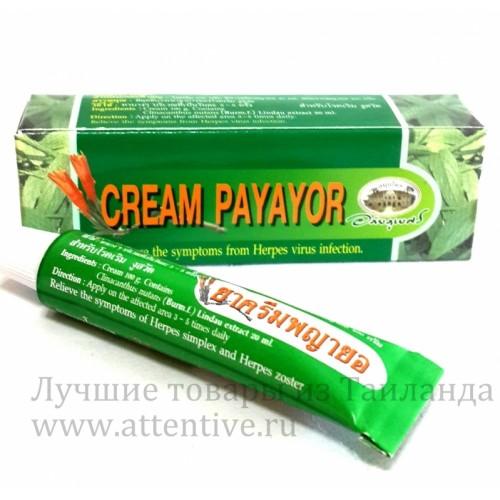 крем payayor инструкция по применению