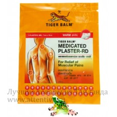 Пластырь лечебный разогревающий,  Tiger balm, 2 шт.
