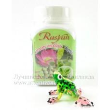 Сердечно-сосудистые капсулы Rasyan, 60 капсул.