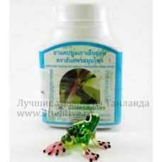 Лечение суставов, тайские капсулы  Тао Эн Он, 100 капсул.