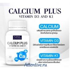 Концентрат  кальций, витамин D3, витамин К1,  NBL Calcium Plus, 30 таб.